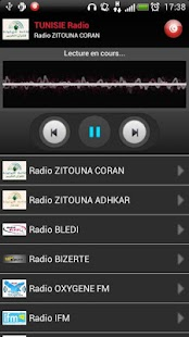 RADIO TUNISIE - screenshot thumbnail
