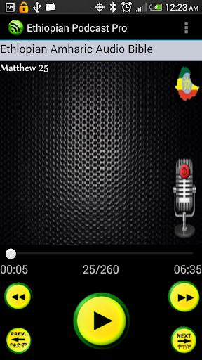 Ethiopian Podcast Pro