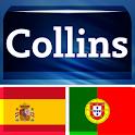 Spanish<>Portuguese Dictiona T logo