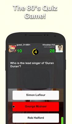 80s Trivia - screenshot