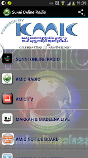 Sunni Online Radio - screenshot thumbnail