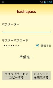Hashapass- screenshot thumbnail