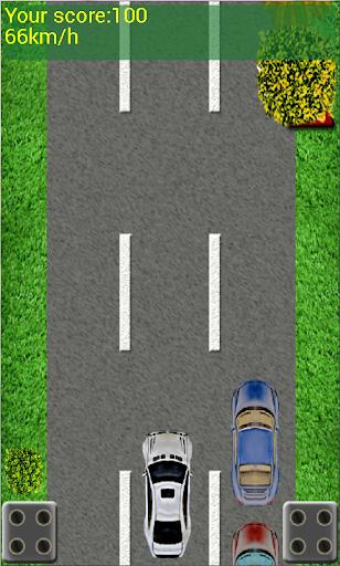 Парные гонки