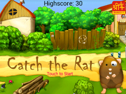Catch the Ball! (Multiplayer online game!) on Scratch
