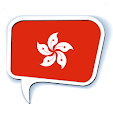 Speak Canto.. file APK for Gaming PC/PS3/PS4 Smart TV