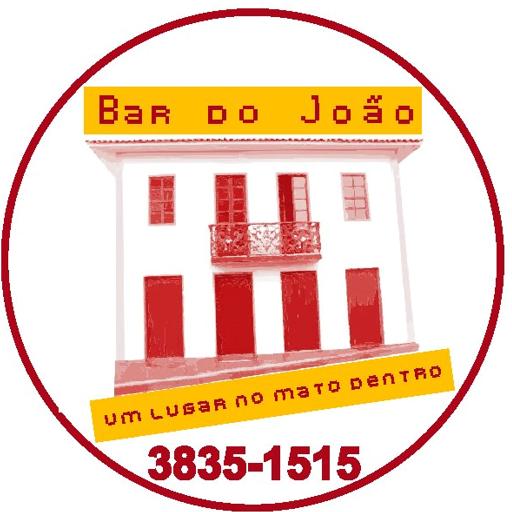 Bar do João - PUB LOGO-APP點子