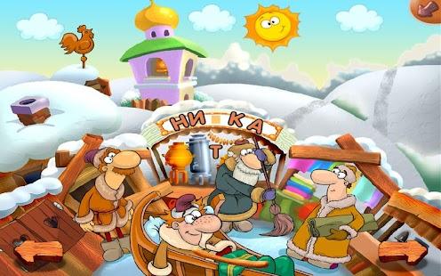 Емеля- screenshot thumbnail