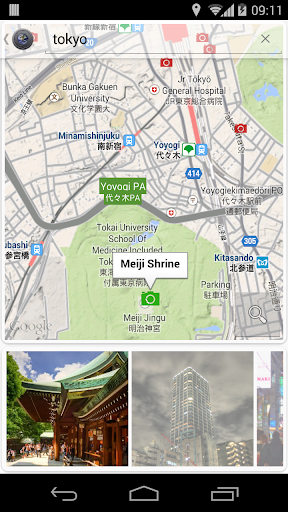 【免費旅遊App】Photos Around & Along Track-APP點子