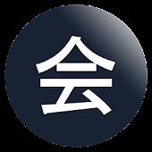 My Daily Kanji - Japanese