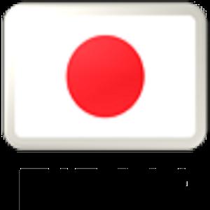 萊思康中日會話 教育 App LOGO-硬是要APP