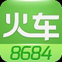 8684火车(火车票/时刻表/订票/拨号) logo