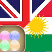 English Kurdish Tutor