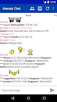 Screenshot of Alamak Chat