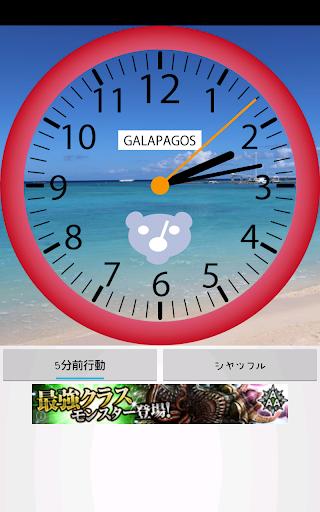 玩生活App|うそつき時計(沖縄版)免費|APP試玩