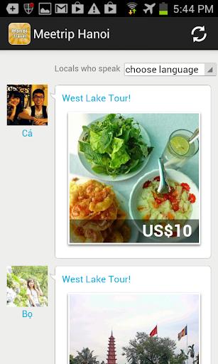 ハノイ旅行ガイド:地元の人が案内するベトナム穴場観光ツアー
