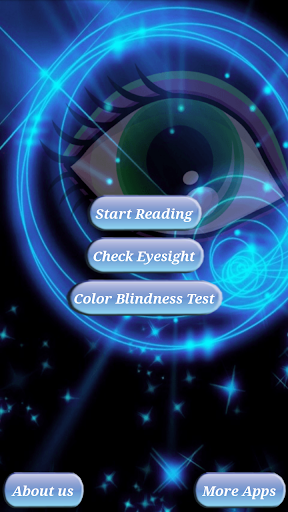 視力測試儀