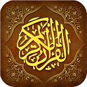 القرآن الكريم كامل مع التفسير icon