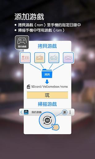 【免費街機App】KO電玩城國際版-APP點子