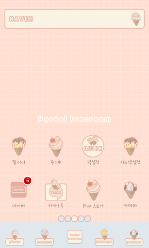 Pastel ice cream dodol theme