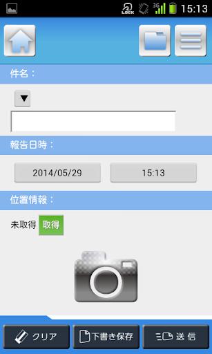 無料商业AppのSokuRepo|記事Game