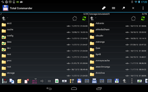 Total Commander - file manager - screenshot thumbnail