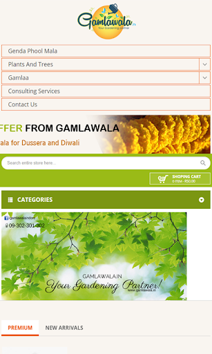 Gamlawala app