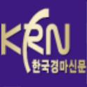 한국경마신문 icon