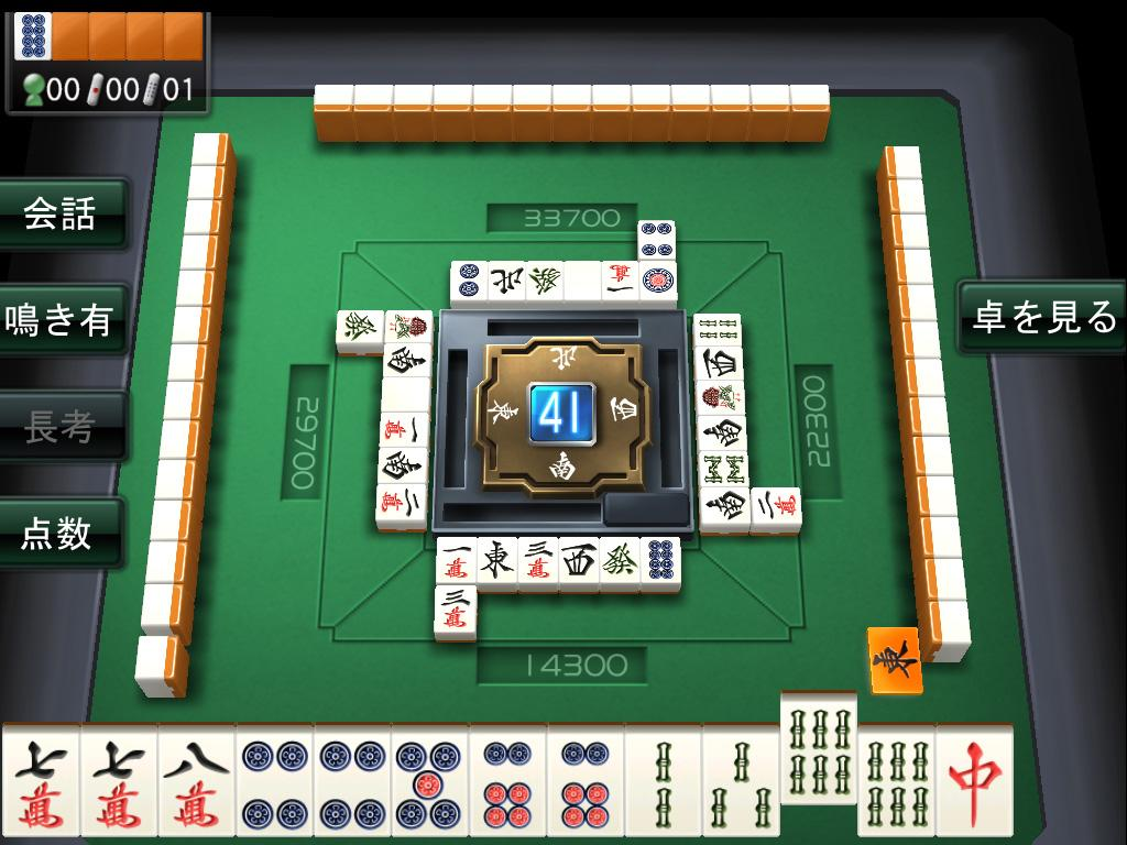 JanNavi-Mahjong-Online HD - screenshot