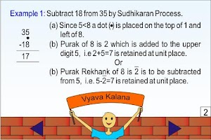 Screenshot of Vedic Maths - Vyavakalana(Sub)