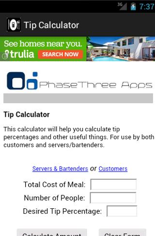 Tip Calculator 財經 App-愛順發玩APP