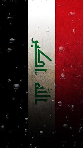 Iraq Wave LWP