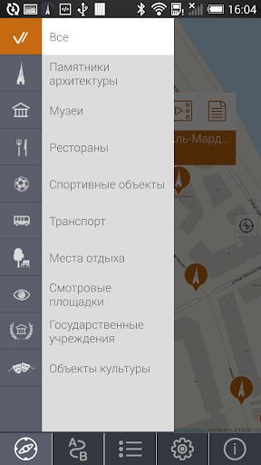 Мобильная Казань