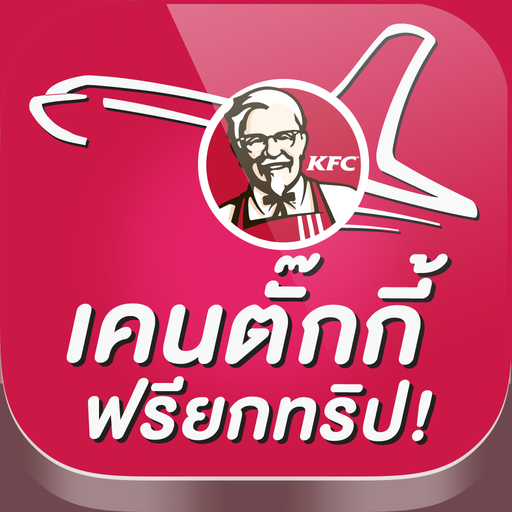 KFC Freetrip 娛樂 LOGO-玩APPs