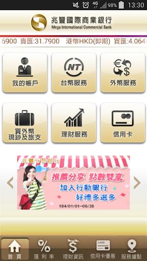國泰世華MyBank - 個人化網路銀行