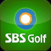SBS Golf 골프뉴스