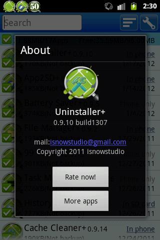 Uninstaller +- screenshot