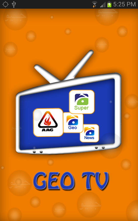 Geo TV - screenshot