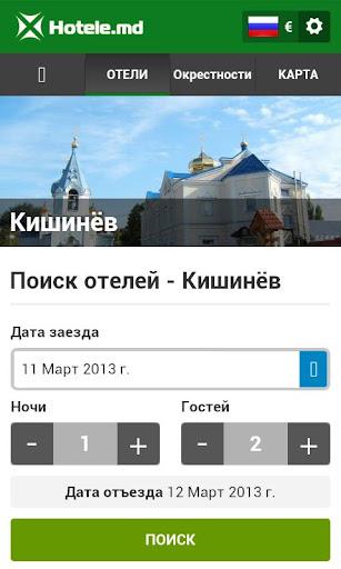 Отели - Кишинев