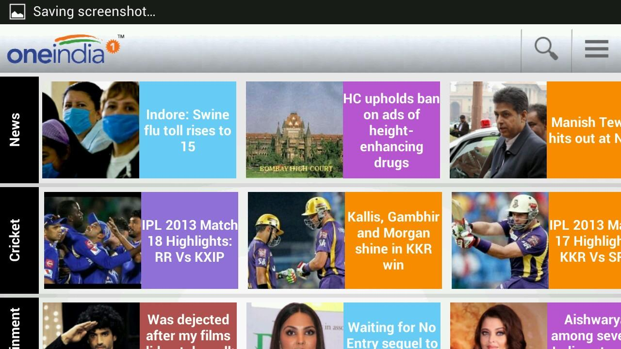 Oneindia - screenshot