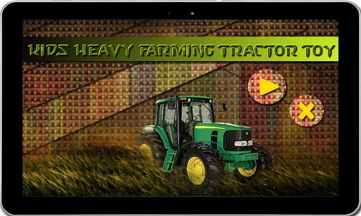 キッズヘビー農業トラクターのおもちゃ