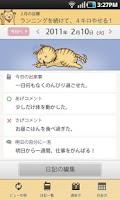 Screenshot of Moti-Up Diary License Key