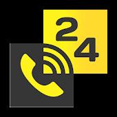 Call2Lead: лиды в Битрикс24