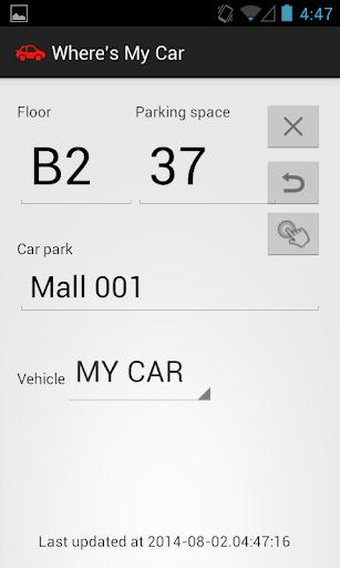 Where's My Car GCM