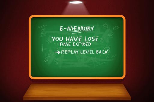 e-memory