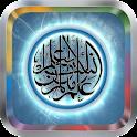 Halal Islamic Ringtones MP3 icon