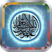 Halal Islamic Ringtones MP3