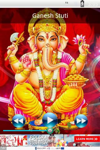 Gayatri mantra tamil