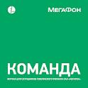 MegaFon Team icon