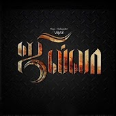 Jilla Tamil Songs Free