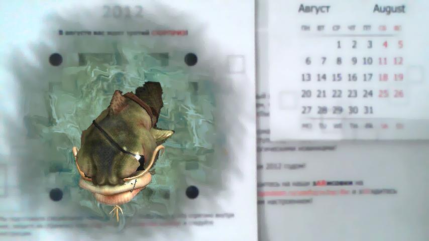 SubmARiner- screenshot